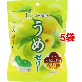 JA紀南 うめゼリー (132g5袋セット)