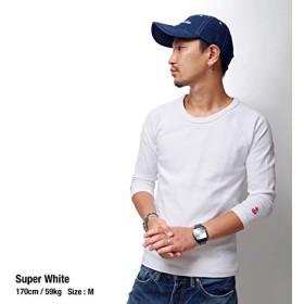 【BLUEPORT】スパンフライス 無地 メンズ Tシャツ ロンT 半袖 5分袖 7分袖 9分袖 長袖(7分袖【M】 【Super White】)