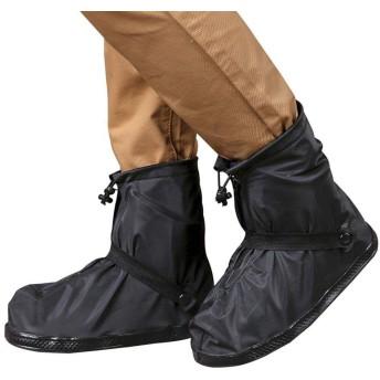 [Caldo] シューズカバー 雨用 シューズ 防水 靴カバー 梅雨対策 レインカバー 滑り止め コンパクト 雨 泥避け 雨具 男女兼用 靴の保護 履きやすい 通勤通学 自転車用 携帯便利雨靴 (ブラック,Xxxl)