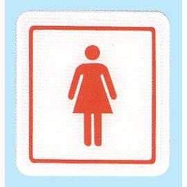 【新潮指示標語系列】HS貼牌-女廁HS-522A/個
