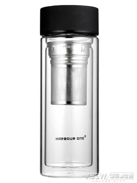 雙層水杯玻璃杯男創意便攜茶杯車載杯子茶水分離辦公杯500ml容量『新佰數位屋』