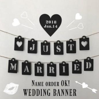 再販 【送料無料】 ウエディング バースデー ガーランド モビール 誕生日 結婚式 飾り 壁面 ウェルカムスペース