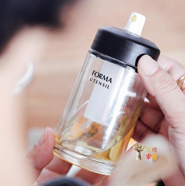 油瓶 噴油瓶廚房定量噴油壺 橄欖油噴霧瓶食用油噴壺健身控油