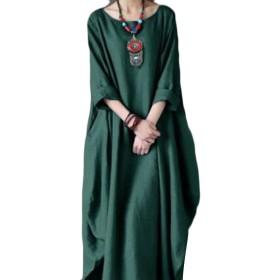 Nicellyer 女性のソリッドカラーハーフスリーブボートネックのスタイリッシュなロングドレス Green M
