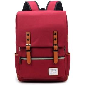 Topcloud 大学生のエレガントなカジュアルデイパックファッション丈夫な旅行リュックサック防水カレッジバッグ