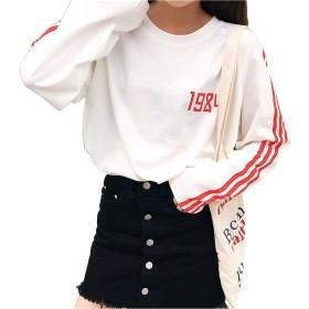 [GenesisCore] 長袖Tシャツ 韓国 オルチャン 袖ライン スリーブ ダンス 衣装 ストリート 原宿系 アメカジ 胸元 ロゴ 数字 ナンバー K-POP (ホワイト, XL)