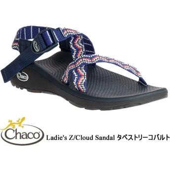 Ladie's Z/Cloud Sandal (Z クラウド) タペストリーコバルト / Chaco(チャコ)