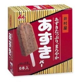 井村屋 BOXあずきバー(65ml×6本入)8箱セット