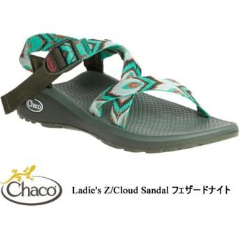 Ladie's Z/Cloud Sandal (Z クラウド) フェザードナイト / Chaco(チャコ)