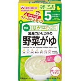 和光堂 手作り応援 ファーストステップ 国産コシヒカリの野菜がゆ(2.5g7包)