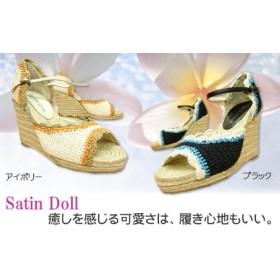 [サテンドール] Satin Doll ウエッジサンダル 23.0cm ブラック