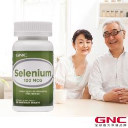 GNC健安喜 硒100食品錠100錠(素食/天然硒酵母)