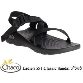 Ladie's Z/1 Classic Sandal (レディース Z/1 クラシック) ブラック/ Chaco(チャコ)