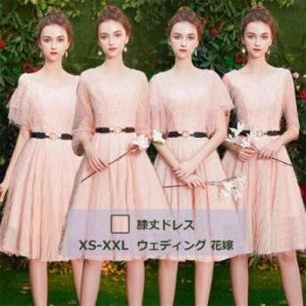 ドレス パーティードレス 結婚式 韓国風お呼ばれドレス レース レディース フォーマルドレス二次会 花嫁の介添え お呼ばれ 花嫁 発表会