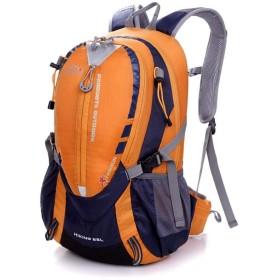 Caldo 登山バッグ リュック 大容量 リュックサック25L 防災 リュック アウトドア バックパック 登山リュック 収納性抜群 旅行 登山用リュック (オレンジ)