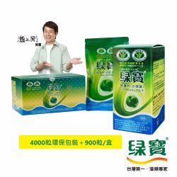 【綠寶】 綠藻片家庭號4900錠XL組(4000粒/盒+900粒/瓶)
