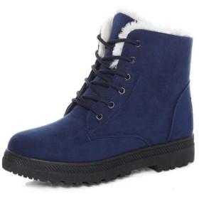 スノー ブーツ レディース 女性 平らな プラス ベルベット 暖かく保つ ショートコットン ブーツ 大きい サイズ 冬 (【44】270mm, ブルー)