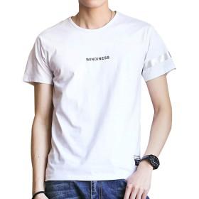 メンズ ゆったりtシャツ カジュアル 半袖 Tシャツ カットソー Tシャツ 無地 丸首 インナー おしゃれ プルオーバー スポーツtシャツ 綿 快適 薄手 夏トップス White-XL