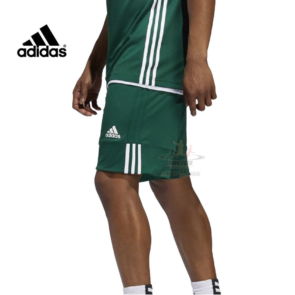 Adidas 籃球褲 綠白 雙面穿 愛迪達 雙面球褲 團體球褲 男籃球褲 籃球 球褲 DY6597 永璨