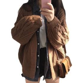 Bestmoodレディース ニットカーディガン ケーブル編み ゆったり ニットセーター 前開き 韓国ファッション アウター 防寒 あったか コート 通学 おしゃれ(FREESIZEブラウン)