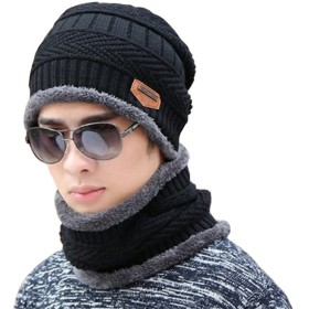 Supstar あったか ニット帽 ネックウォーマー セット メンズ ボア 裏起毛 太編み 防寒 防風 帽子