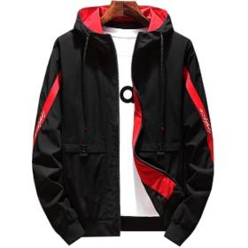 Lisa Pulster メンズジャケット春秋 カジュアル スリム ジャケット男性 フード付き かっこいい 大きいサイズ M~4XL (レッド, M)