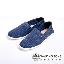WALKING ZONE 休閒輕巧懶人鞋 女鞋-牛仔藍(另有粉)
