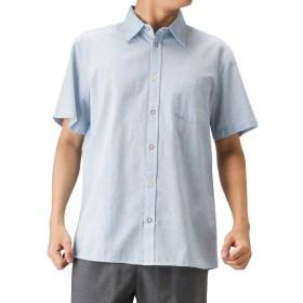 Navy(ネイビー) オーガニックコットン半袖シャツ 半袖シャツ カジュアルシャツ 無地 391873101 メンズ サックス:L