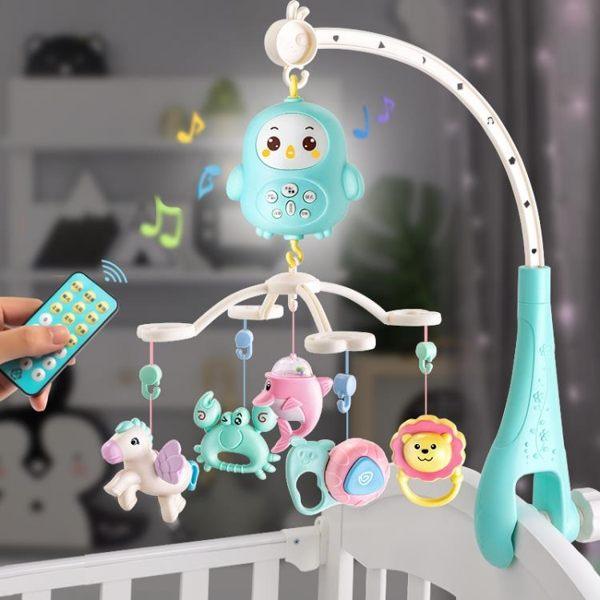 嬰兒床鈴 新生兒嬰兒床鈴 手搖鈴床頭安撫音樂0-1歲女0-3-6-12個月寶寶玩具