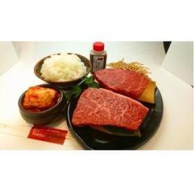 黒毛和牛「イチボ&ランプ」ステーキセット!!(250g×2枚)