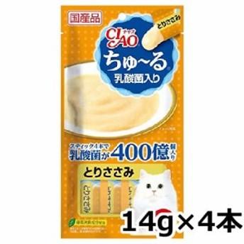 いなば CIAO(チャオ) ちゅ~る 乳酸菌入り とりささみ 14g×4本【ちゅーる】