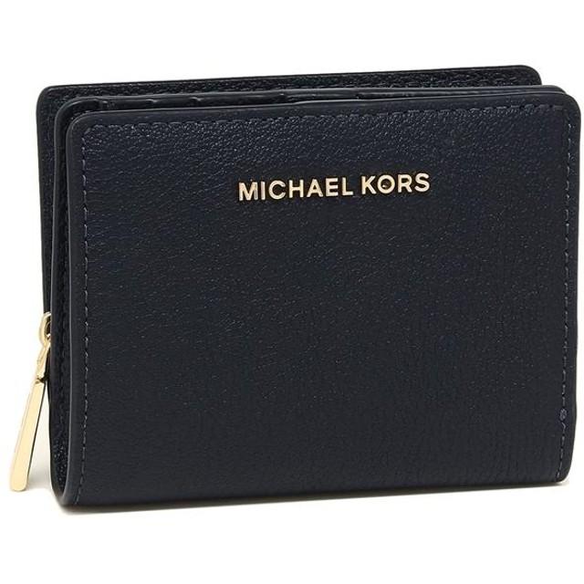 【送料無料】【返品保証】マイケルコース 財布 MICHAEL KORS 32T9GF6Z2L 414 MONEY PIECES MD ZA BILLFOLD レディース 二つ折り財布 無地 ADMIRAL 紺