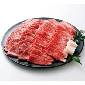 【冷蔵】特選 黒田庄和牛(焼肉用霜降り、1,180g)