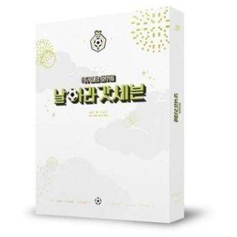GOT7 I GOT7 5th Fan Meeting サッカー王を夢見て 飛べGOT7 Blu-ray Disc
