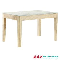 品味居 古利勒 時尚4.3尺雲紋石面餐桌(不含餐椅)