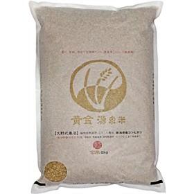黄金源泉米 玄米