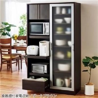 食器棚付 家電収納/キッチン収納 【ダークブラウン】 幅100cm×奥行44.5cm×高さ