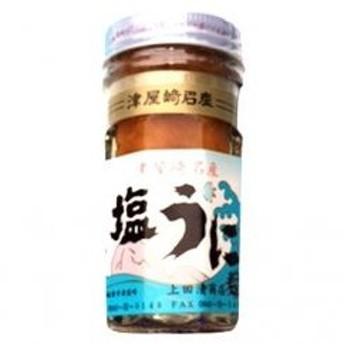 [A0501]うにの専門◆上田清商店「つやざき塩うに」2本
