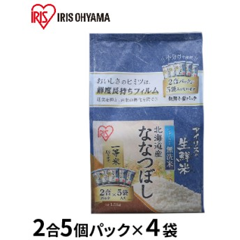 生鮮米 無洗米 北海道産 ななつぼし 1.5kg×4袋セット【アイリスオーヤマ】