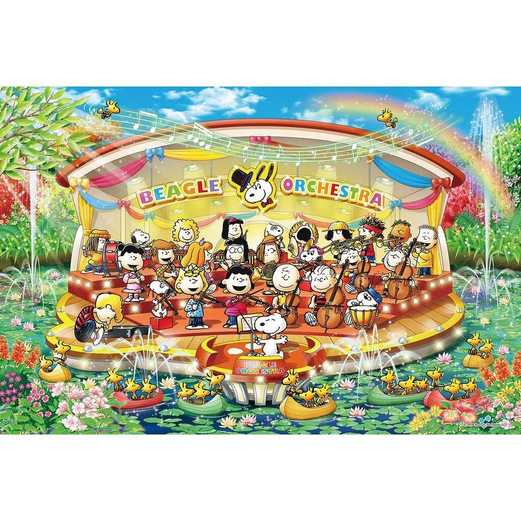 【預購】日本進口正版 Peanut 史努比1000片 合唱團拼圖 (50x75cm)【星野日本玩具】