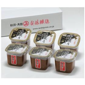 【安藤醸造】うす塩みそ「蔵歳月」 800g×6個