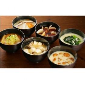 【A5-163】創業100年の伝統の味「ヱビス味噌」食べ比べセット