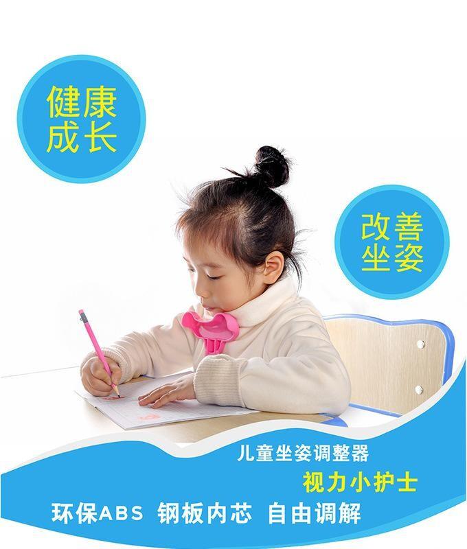 艾比讚 正姿神器l422兒童坐姿調整器 坐姿輔助器 端正坐姿 避免姿勢不良 糾正姿勢 避免近視