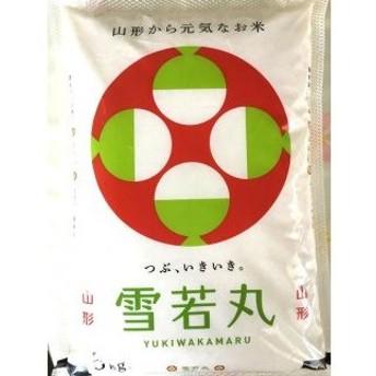 E-0022001 【2020年1月発送】山形県河北町産雪若丸10kg(5kg×2袋)
