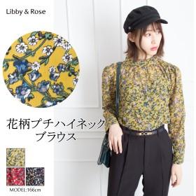 ブラウス - Libby & Rose 花柄プチハイネックブラウス