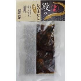 松前屋 鰻のひつまむし2食セット(UH-17)