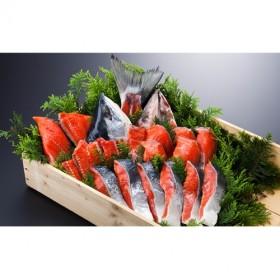 特製・塩紅鮭切身約1.4kg(70g×20切)
