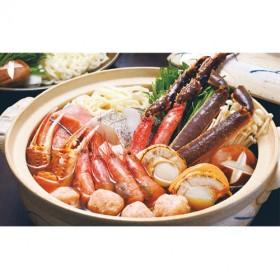 えりも【マルデン厳選】海鮮寄せ鍋セット