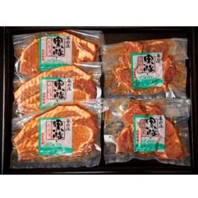【桑水流畜産直送】黒豚みそ漬けセット 31-K111