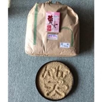 【令和元年産新米】夢しずく(玄米)15kg